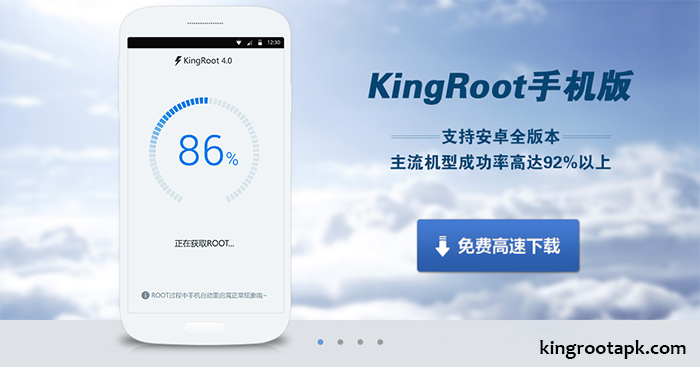 download Kingroot for Windows